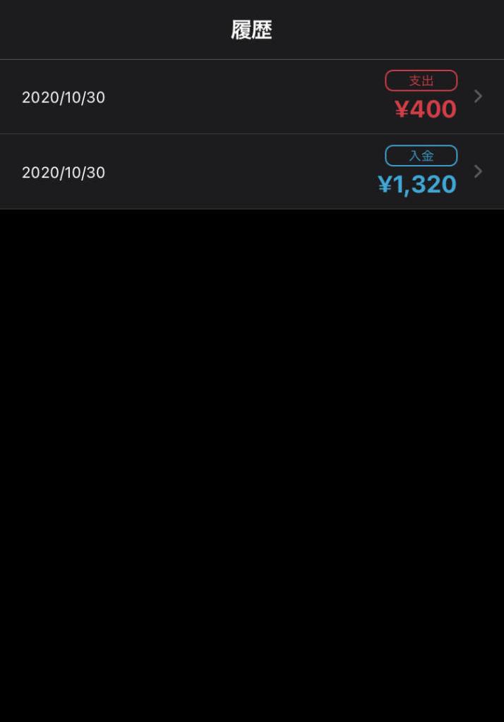 現金管理 アプリ 支出